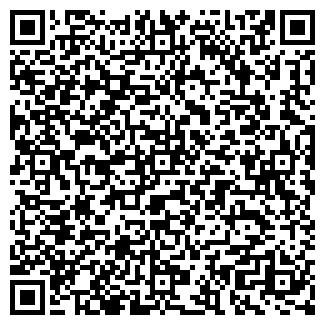 QR-код с контактной информацией организации Ана, ТОО