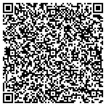 QR-код с контактной информацией организации РЕСПУБЛИКАНСКИЙ ТЕАТР ЮНОГО ЗРИТЕЛЯ