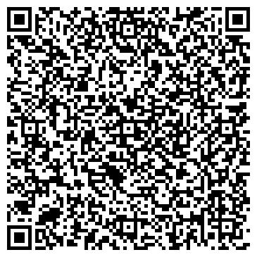 QR-код с контактной информацией организации Studio Rapid (Студия Рапид), TOO