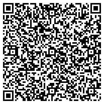 QR-код с контактной информацией организации Казфосфат, ТОО