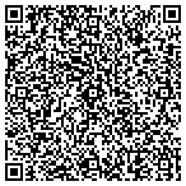 QR-код с контактной информацией организации Rem Oil Group (Рем Оил Груп), ТОО