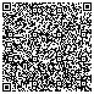 QR-код с контактной информацией организации Эгида Строй, ТОО