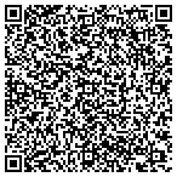 QR-код с контактной информацией организации Шеврон Мунай Газ, Представительство