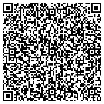 QR-код с контактной информацией организации Тулебаев С. Т., ИП