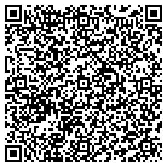 QR-код с контактной информацией организации Интероил, ТОО
