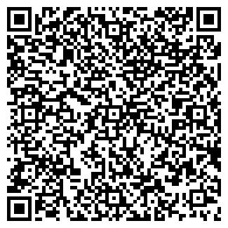 QR-код с контактной информацией организации ЭЛИС-МОД, ТОО