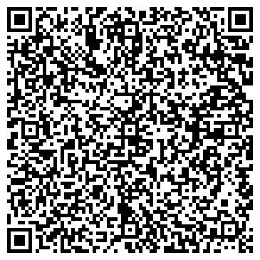 QR-код с контактной информацией организации KazRusKor (КазРусКор), ТОО