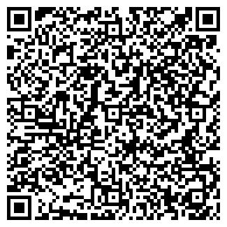 QR-код с контактной информацией организации М-Ойл, ГК