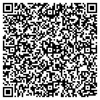 QR-код с контактной информацией организации ГЕРУС Ltd., ТОО