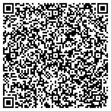 QR-код с контактной информацией организации Казтрейднефть, ТОО