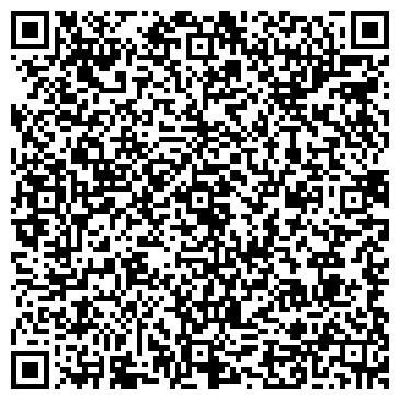QR-код с контактной информацией организации Гюрал, ТОО