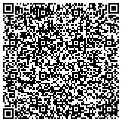 QR-код с контактной информацией организации Aktau West Construction (Актау Вест Констракшн),ТОО