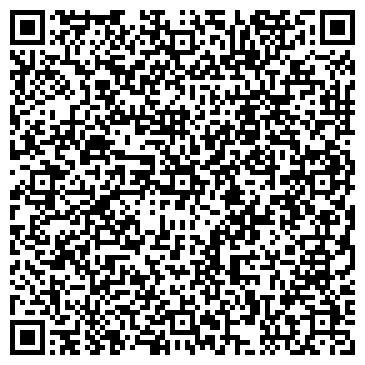 QR-код с контактной информацией организации Дуйсекен Е.О., ИП