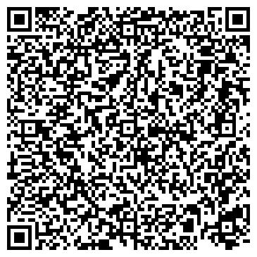QR-код с контактной информацией организации КАЛМЫКСКОЕ РЕСПУБЛИКАНСКОЕ ПРОИЗВОДСТВЕННОЕ КВО