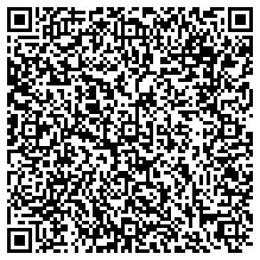 QR-код с контактной информацией организации Актолкын, ТОО
