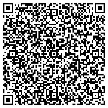 QR-код с контактной информацией организации Кэталон, ТОО