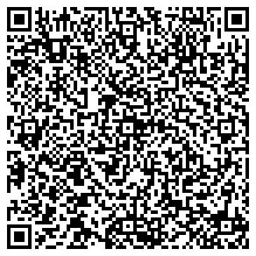 QR-код с контактной информацией организации Керамическая печь тангыр, ТОО