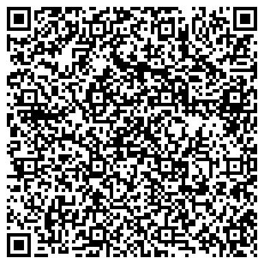 QR-код с контактной информацией организации Алем Трэйд Систем (Alem Trade System), ТОО