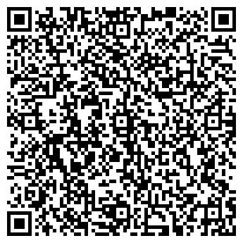 QR-код с контактной информацией организации Кибертех, ТОО