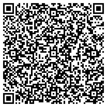 QR-код с контактной информацией организации КАЛМСТРОЙМАТЕРИАЛЫ ГП