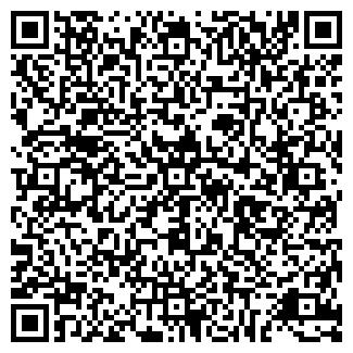 QR-код с контактной информацией организации Фирма Партнер, ТОО