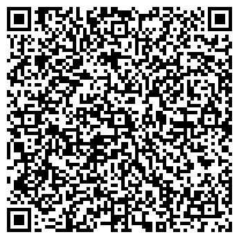 QR-код с контактной информацией организации Гамм А Л, ИП