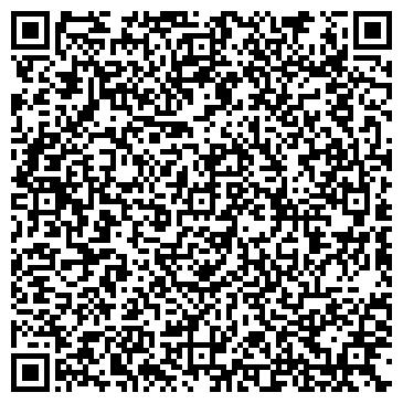 QR-код с контактной информацией организации Маерск Ойл Казахстан ГмбХ, ТОО
