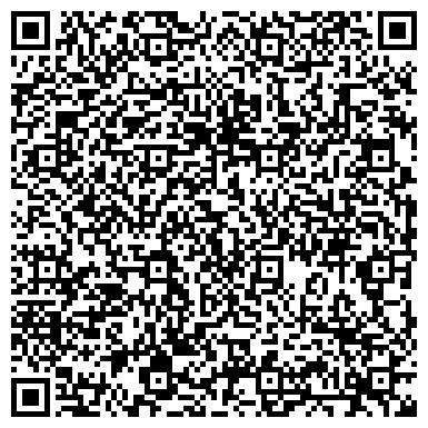 QR-код с контактной информацией организации Металл (специализированный торговый дом), ТОО