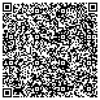 QR-код с контактной информацией организации АЗК Алмаз, ТОО