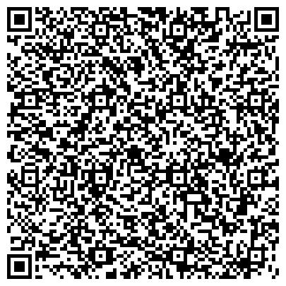 QR-код с контактной информацией организации Yasira Group (Ясира Групп), ТОО