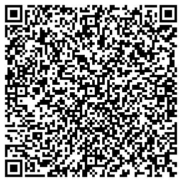 QR-код с контактной информацией организации Батыс Аккол, ТОО