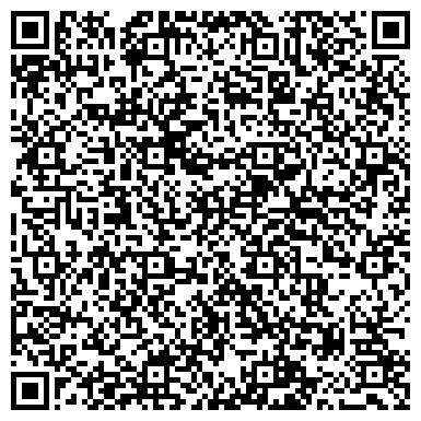 QR-код с контактной информацией организации Tursib oil Service (Турсиб ойл Сервис), ТОО