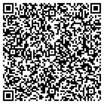 QR-код с контактной информацией организации Регион азия трэйд, ТОО
