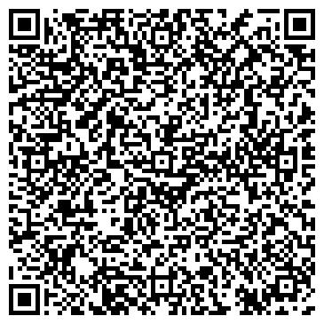 QR-код с контактной информацией организации Refrigerant (Рефригерант), ТОО