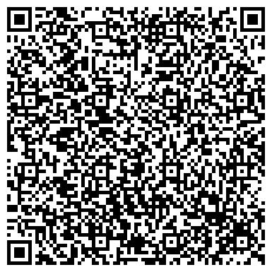 QR-код с контактной информацией организации Казцинк, ОАО
