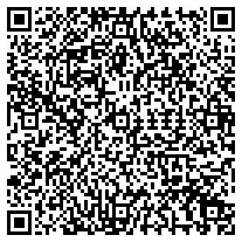 QR-код с контактной информацией организации ХимСервис, ТОО