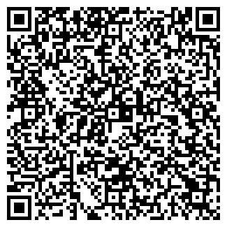 QR-код с контактной информацией организации УАТ, ТОО