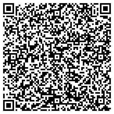 QR-код с контактной информацией организации Asylbeles (Асылбелес), ТОО