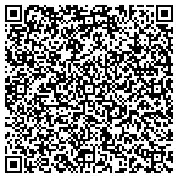QR-код с контактной информацией организации Пегас НефтеГазСервис, ТОО