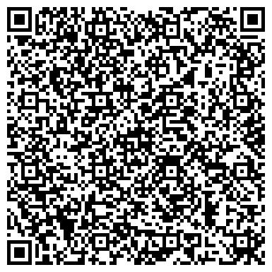 QR-код с контактной информацией организации Торговый Дом Технические Масла-Кахахстан, ТОО