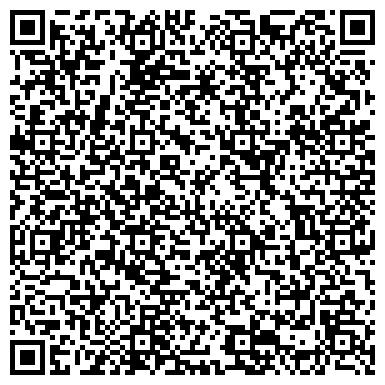 QR-код с контактной информацией организации Krimelte Kazakhstan (Кримелт Казахстан), ТОО