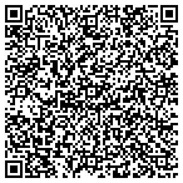 QR-код с контактной информацией организации Агро-Стар, ТОО