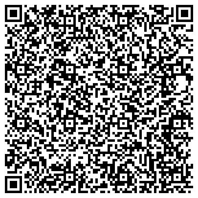 QR-код с контактной информацией организации OMS construction (ОМС конструкшн), ТОО