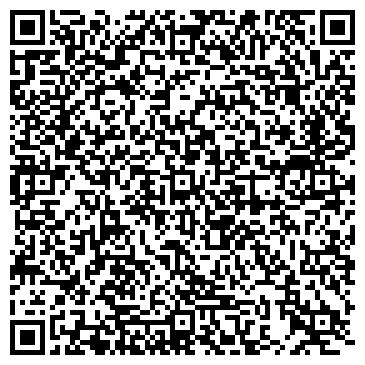 QR-код с контактной информацией организации Интер универсал, ТОО