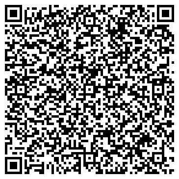 QR-код с контактной информацией организации Нефтэк, ТОО