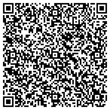 QR-код с контактной информацией организации Дорадо, ТОО