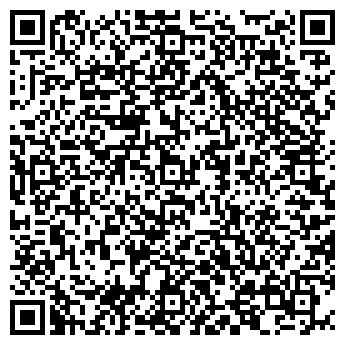 QR-код с контактной информацией организации Хим Тенгри, ТОО