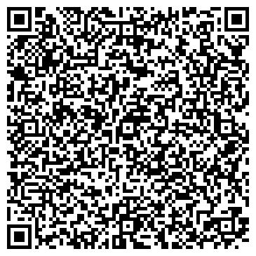 QR-код с контактной информацией организации Кызылмай, Производственный кооператив Фирма