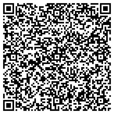 QR-код с контактной информацией организации Лондэ Хайжунь (Longde), ОО