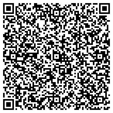 QR-код с контактной информацией организации Bа&Rs сompany (Ба&Рс компани), ТОО